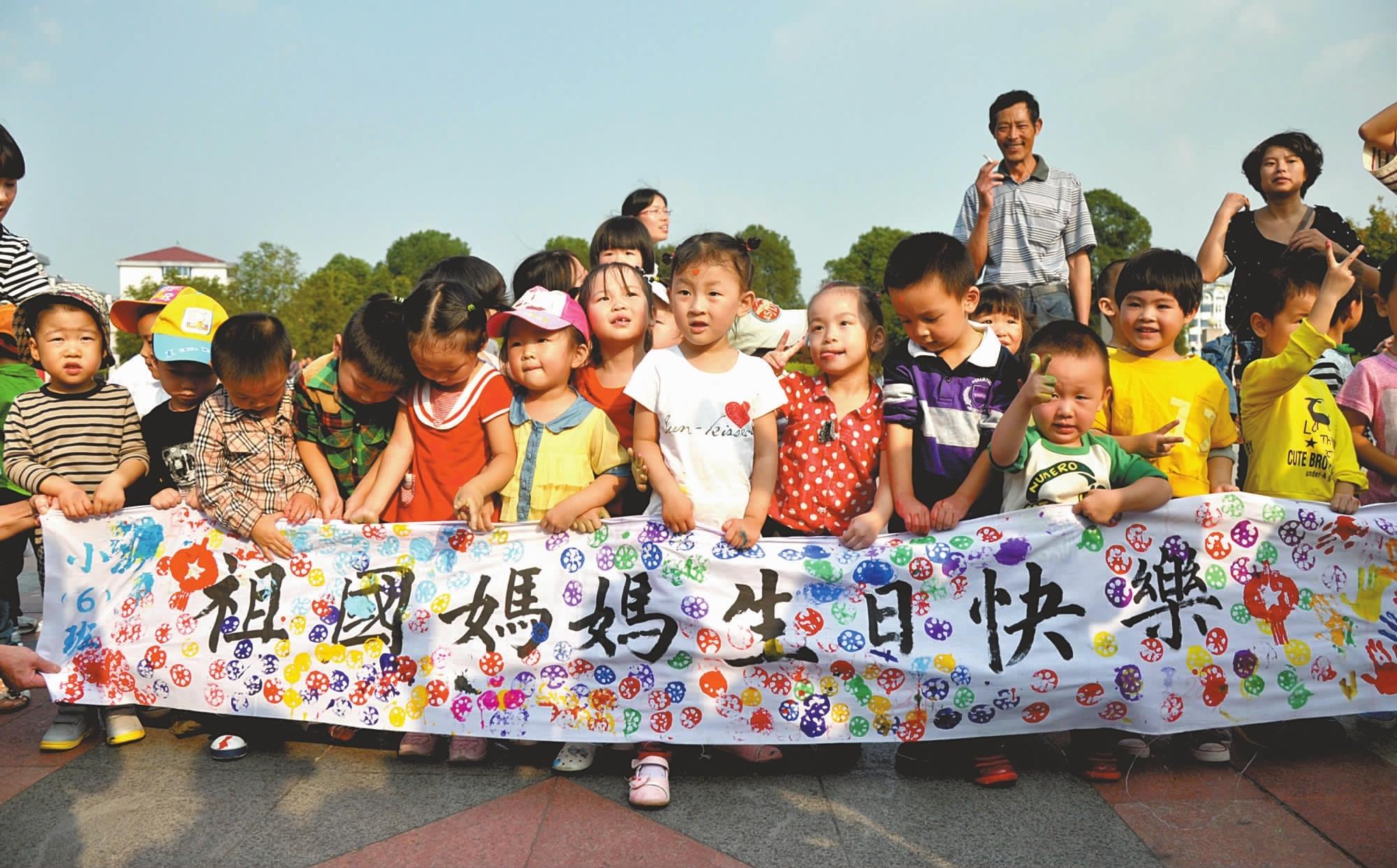 幼儿园国庆庆祝活动_武阳幼儿园亲子绘画庆国庆--武义新闻网