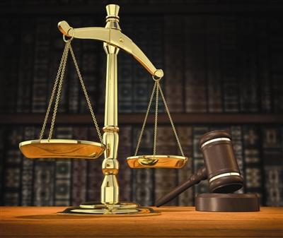 税收公平包括()_税收公平原则包括