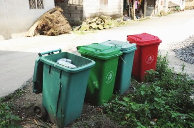 武义报数字报-推进垃圾分类 br>建设美丽乡村图片